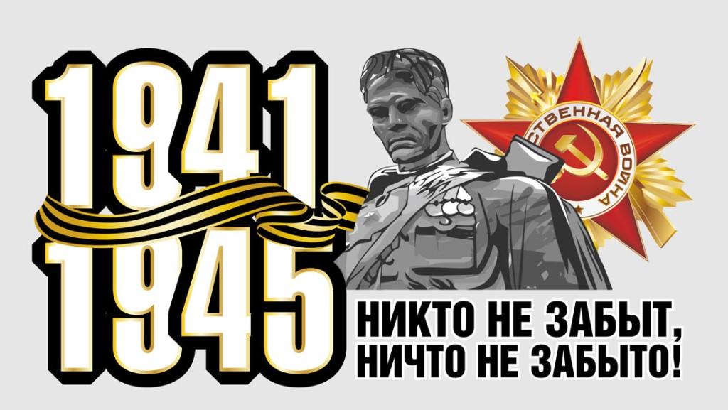 http://nvz-snk.sch.b-edu.ru/files/image.jpg